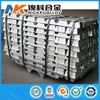 pure zinc ingot 99.995