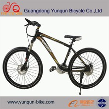 "26"" 24 speed aluminum alloy frame mountain bike bicycle from china"