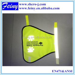 good quality green warning safety hi vis dog reflective vest pet