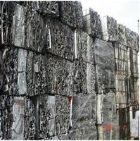 cheap price bulk aluminum 6063 scrap 99.7% metal scrap for sale