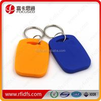 125khz T5577 RFID Key Fob