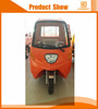 charging type motorized rickshaw for cargo with low price