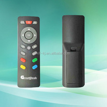 2014 latest 9 buttons remote control with cheap IR remote control from Shenzhen