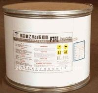 DF-21 PTFE fine powder
