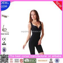 100% Natural Bamboo Women's Waist Corset Body Shaper