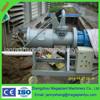 cow dairy manure farm machine sludge dewatering machine
