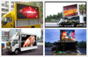 China outdoor waterproof led curtain for truck High Brightness truck-mounted led video wall