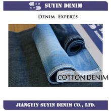 heavy full cotton twill 14oz denim jeans fabric