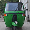 OEM available 200cc water cooling tricycle cheap sale three wheeler bajaj motorcycles