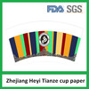 Good Stiffness/Brightness Cold Drink Paper Cup