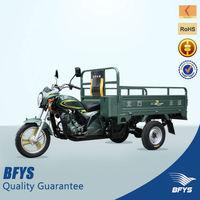 200CC 150CC hight quality diesle petrol tricycle
