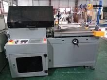 CHYAN-4550AHA72 auto vertical cutting L bar plastic film sealing machine