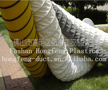 PVC steel wire spiral telescopic duct, fire smoke exhaust ventilation tube