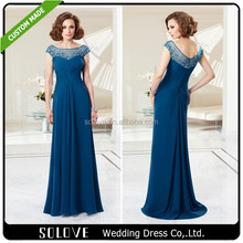 New Designer Cap Sleeve Beaded Pleat Chiffon Teal Mother Of The Bride Dresses 2015