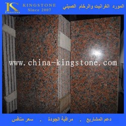 Tiles G562Granite Good Quality