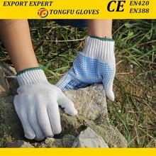 2013 White Cotton glove with pvc dots on palm/PVC dots cotton glove/100% cotton PVC Dotted Working Glove Cotton Work Glove EN388