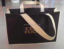 custom garment bags/pp wovenshopping bag/handmade cloth bags
