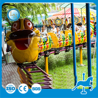 Modern park caterpillar train ride! amusment mini backyard roller coaster