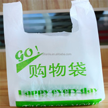 """Size 12x7x21"""" top sales white thank you T shirt grocery shopping bags with green color printing"""