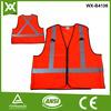 back cross strips construction vest safety guard