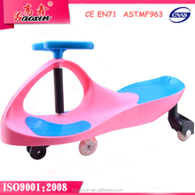 GX-T405 Original Factory Kids And Adult Magic car with PP wheel