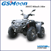 Utility 350cc EEC ATV