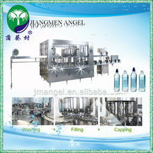9 Years Gold Supplier pet water bottle machinery and equipment/spring water production line/machine