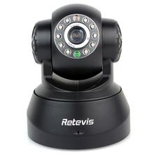 Hot sale Iphone WIFI IP Wireless web camera ip