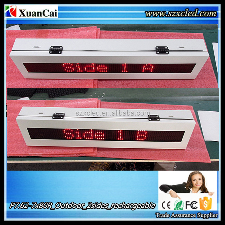P7.62-7x80R_Out_2s_battery,SMS.a.jpg