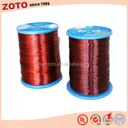 PEW-2/155C enameled round copper wire, EI/AIW 200 magnet wire,enamel coated copper wire,polyester enameled copper wire
