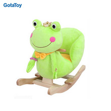 New design custom baby rocking horse frog