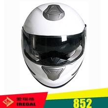 2015 popular novelty motorcycle helmet abs motorcycle helmet blue motorcycle helmet