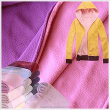 320GSM polar fleece fabric bonded polar fleece fabric for winter Jacket