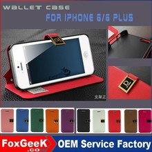 Hot selling phone case for iphone 6 ,wallet case for iphone 5s , leather case with stand for iphone 6 plus