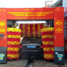 hot sales CHINA famous brand Berry automatic car wash and cleaning equipment machine prices