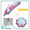23-inch stick full overall print promotional wooden handle umbrella