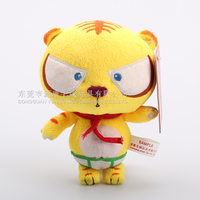 Big eye stuffed animal small tiger plush