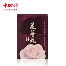 Women's Health Products&Delay senescence&Zhongke Flower Essences Capsules