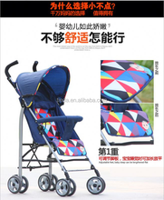 2015 hot sale Hot plastic riding adult swing car