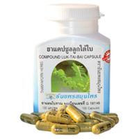 Phyllanthus Amarus capsules Luk Tai Bai 100 capsules, Hepatitis B Thanyaporn