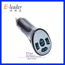 2015 Own design new technology product with FM transmitter