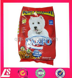 Custom Printed plastic dog treats bags / plastic snack bags