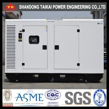 ISO Silent High Efficiency Permanent Magnet Generator 200kW