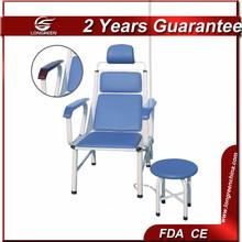LG-IFC212 PU cover mattress hospital transfusion chair