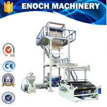 Two Layer Plastic Film Machine For Bag Making Machine EN-2L