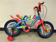 2015 new products children bike manufacturers four wheel kid bike picture price children bicycle