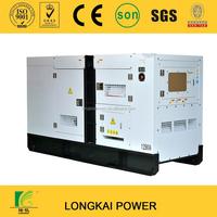150kw/187.5kva cummins big power diesel generator set