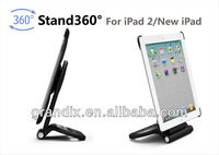 Tablet Stand for Apple iPad Accessories IPA10302W