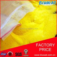 MSDS - Poly Aluminium Chloride , Manufacturer