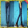 Latest design female high waisted jeans / wholesale acid wash high waist han edition elastic thin pencil jeans